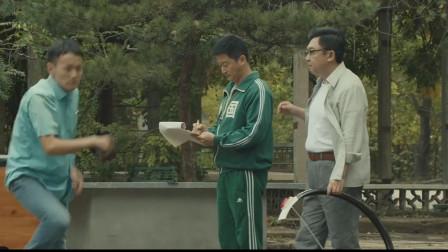 苗老师找学生算账,连吴京这个体育老师都得给