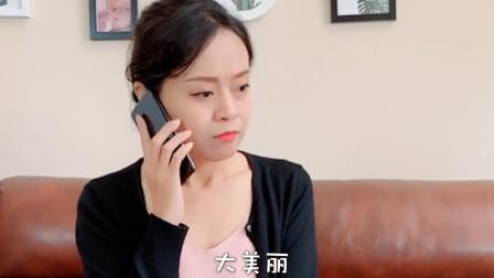 祝晓晗妹妹搞笑短剧:果然老妈一说话,老爸就