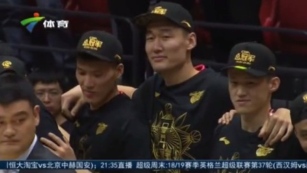 CBA总决赛广东队横扫新疆队  现场分享荣耀时刻
