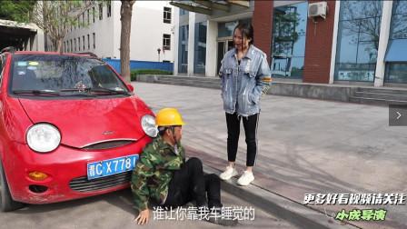 农民工小伙帮美女推车,没想美女竟这么回报,