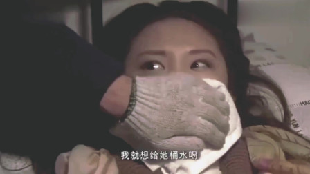 美女被人绑架,以为绑匪要喂她喝水,不曾想绑