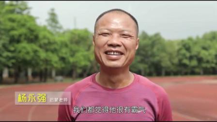 挖掘苏炳添潜力的人,竟然是他的体育老师