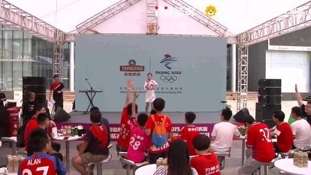 PP体育联名会员日重庆站 重庆球迷热情似火上演