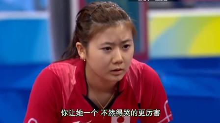 """福原爱的体育生涯也太""""惨""""了,和张怡宁的对"""