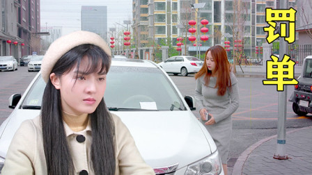 有车人士注意了,一张罚单有可能让你破产!