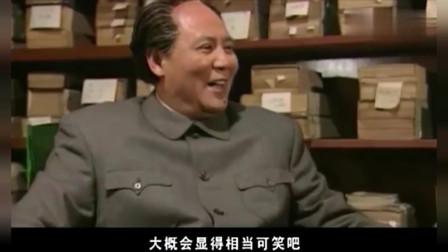 毛主席接受美国民主人士斯诺的采访, 妙趣横生