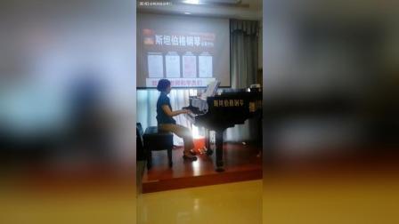 """斯坦伯格 """"音乐点亮生活""""室内钢琴音乐会"""