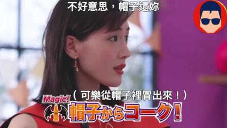 带你感受日本的可口可乐创意广告,女主很面熟