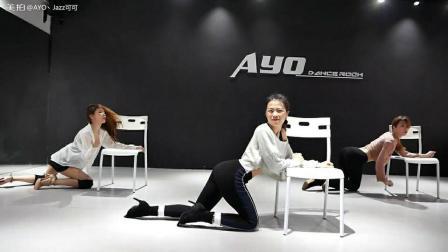 椅子舞上线 —— 美美视频又来啦, 东莞AYO舞蹈、