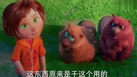 《神奇乐园历险记》预告,小女孩朱妮意外闯入神奇乐园!
