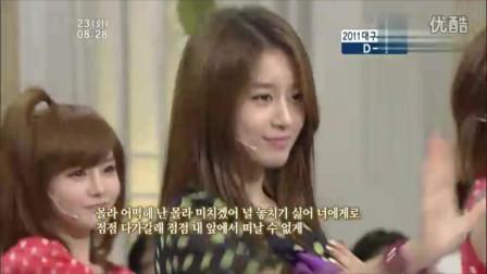 韩国美女 早间操dj舞曲《你究竟有几个好妹妹》