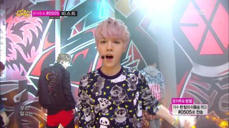 EXO 《Growl》音乐中心现场版130803