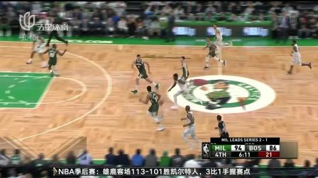 """""""字母哥""""超级两双 雄鹿客胜""""绿军""""夺赛点"""