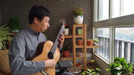中央音乐学院古典吉他考级  2级—C组—3 Estudio
