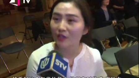 视频|音乐剧《华丽的夜空》在沪首演