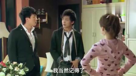 爱情公寓: 张伟和吕子乔酒吧嗨过头! 早上看完