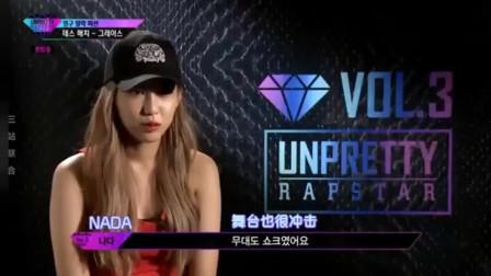 """韩国嘻哈的""""死亡""""对决:超有个性的女rapper的"""