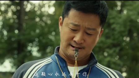 吴京客串于谦老师电影,演体育老师,严肃又风