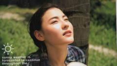 张柏芝立夏晒年轻时写真,田园画风朴素清纯太