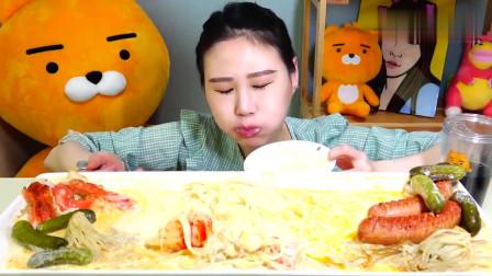 韩国美女吃货大胃王卡妹,吃意大利奶酪面和大