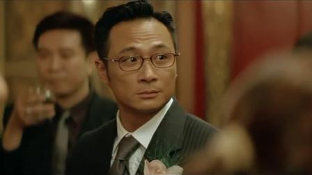 无间道2:倪永孝参加劳工体育会的回归晚宴,黄