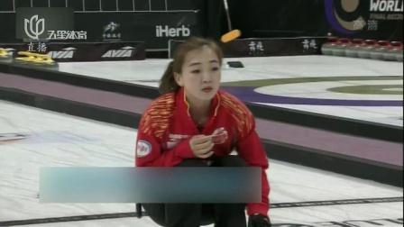 冰壶世界杯总决赛 中国女队首战告捷 晚间体育新
