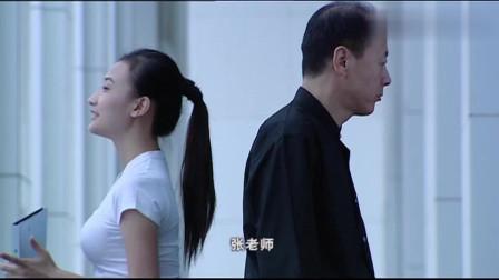 男老师上班遇到一夜情美女, 谁知爱慕他的女同事
