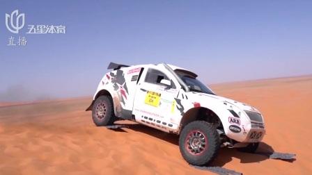 图阿雷格拉力赛  穿越大漠的极限竞速