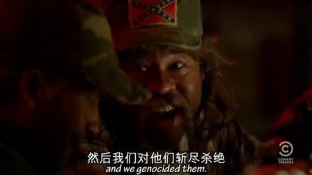《黑人兄弟》爆笑片段:酒吧常见的现象,喝完