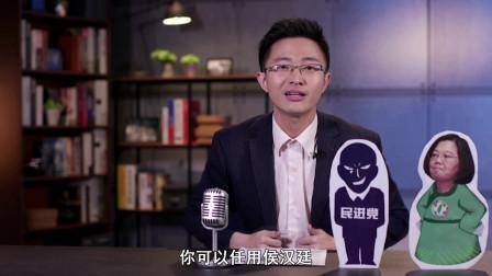 """民进党为何力挺李进勇入主""""中选会""""?"""