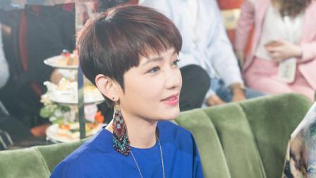 范晓萱姐妹团久违合体上综艺,42岁范晓萱少女感被感叹吃了防腐剂