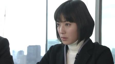 日劇不屈服的女人片段    在日本男人實現不了給你幸福的承諾可以告他欺詐罪