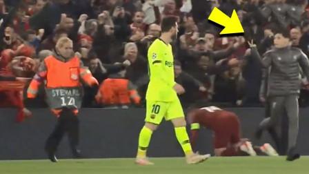 低头+散步!有谁注意到利物浦进球后梅西的表情,从气势上就输了