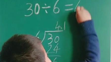 画面毫无违和感,数学可能是体育老师教的