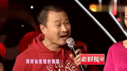 综艺节目:乡村爱情王老七现场演绎,赵本山二
