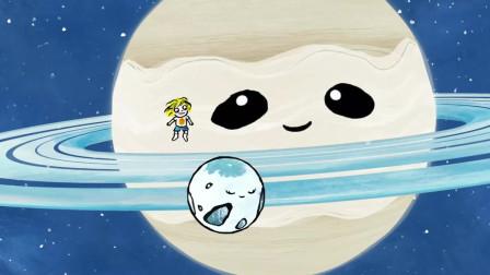 土星的光环,像不像呼啦圈,大家一起来认识一