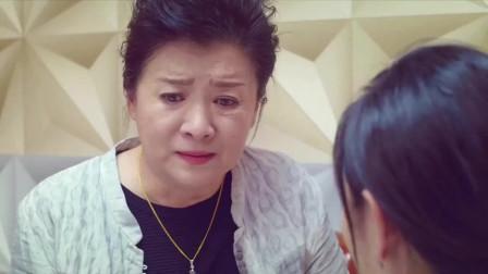 我的体育老师:婆婆责怪儿媳离婚了都不敢告诉