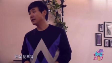 综艺片段:沈腾与极品丈母娘,就家务活展开激