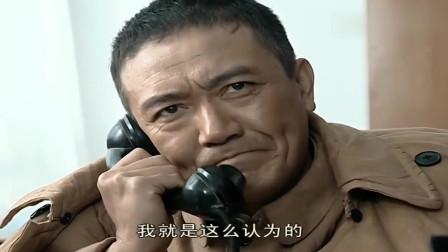李云龙要追美女护士,打电话找政委出主意,给