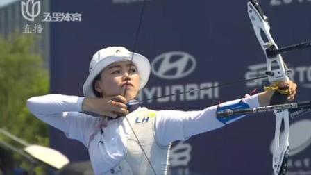射箭世界杯上海站收官  反曲弓女子团体赛中国队