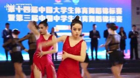 看千名大学生演绎体育舞蹈之美