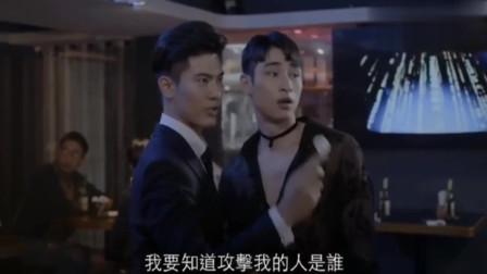 3圈套:唐毅有了新男友,这样做少飞不会吃醋吗?