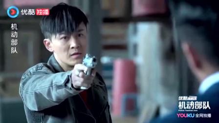 《机动部队》01 粤语 高家声自曝卧底身份劝哥自首,反被痛下杀手命悬一线