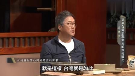 台湾的好节目为何越来越少,综艺教父说出了原
