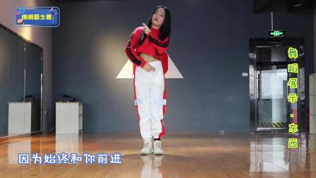 姗姗爵士舞:小姐姐演绎抖音最火的舞蹈之一,《东西》,喜欢的赶紧收藏哦