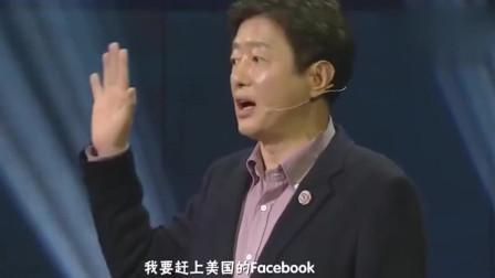 美女问韩国教授中国是否一直在追赶韩国教授的