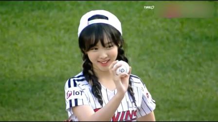 韩国棒球请偶像美女开球,小姐姐你是认真的吗