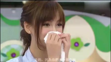 美女厨房:吃寿司比拼吃辣,*a*y辣到飚眼泪,应