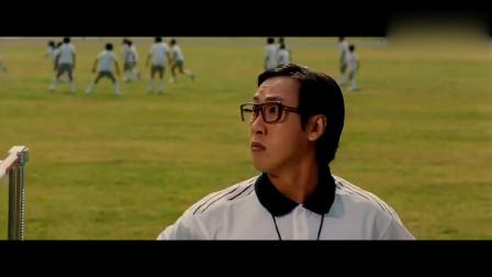长江七号:体育老师刚吹嘘完没人能破自己的纪