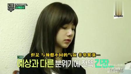 真正的男人:活泼的LISA参加韩国综艺,气氛紧张